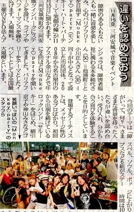 fukushi.jpg