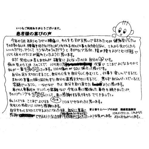 画像 014_small.jpg