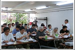 日本良導絡自律神経学会中部ブロック講習会に参加しました。