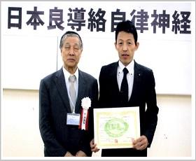 武蔵野病院の院長 伊藤樹史医師の講演